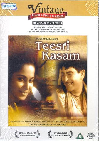 Buy Teesri Kasam (B/W) online for USD 13.78 at alldesineeds