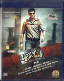 Buy Aagadu: TELUGU BLURAY DVD online for USD 13.85 at alldesineeds