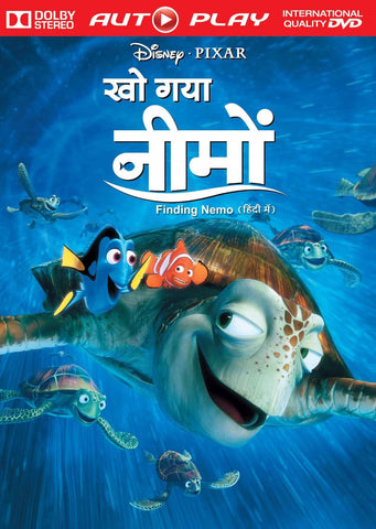 Buy Finding Nemo (Hindi) online for USD 12.83 at alldesineeds