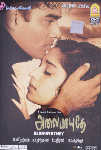 Buy Alaipayuthey: TAMIL DVD online for USD 9.45 at alldesineeds