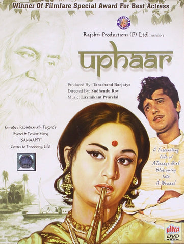Uphaar - alldesineeds