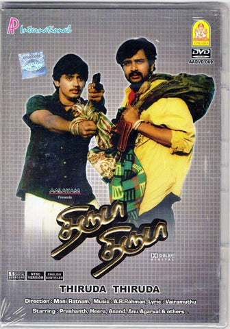 Buy Thiruda Thiruda: TAMIL DVD online for USD 9.45 at alldesineeds