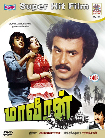 Buy Maaveeran: TAMIL DVD online for USD 8.75 at alldesineeds
