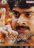 Buy Chatrapathi: TELUGU DVD online for USD 9.45 at alldesineeds