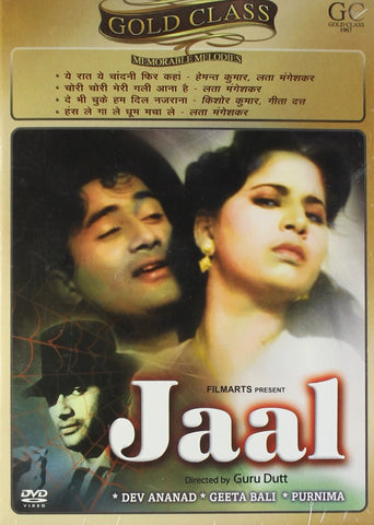 Buy Gold Class: Jaal online for USD 12.78 at alldesineeds
