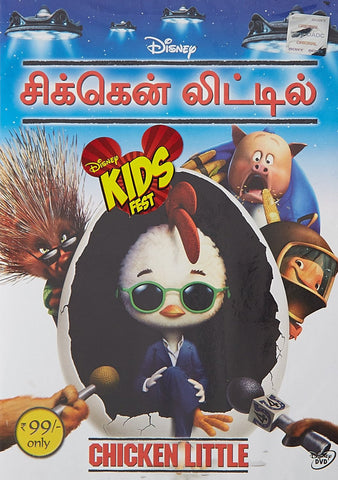 Buy Chicken Little: TAMIL DVD online for USD 8.75 at alldesineeds