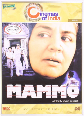 Buy Mammo online for USD 13.61 at alldesineeds