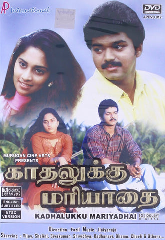 Buy Kadhalukku Mariyathai: TAMIL DVD online for USD 9.45 at alldesineeds