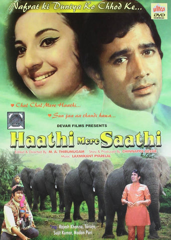Buy Haathi Mere Saathi online for USD 12.61 at alldesineeds