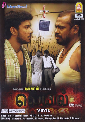 Buy Veyil: TAMIL DVD online for USD 9.45 at alldesineeds