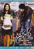 Buy Solo: TELUGU DVD online for USD 9.45 at alldesineeds
