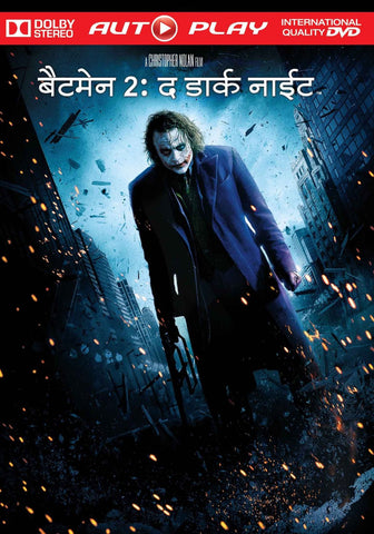 Buy Batman 2: The Dark Knight (Hindi) online for USD 12.69 at alldesineeds