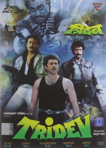 Buy Tridev online for USD 12.64 at alldesineeds