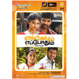 Buy Engaeym Eppothum: TAMIL DVD online for USD 9.45 at alldesineeds