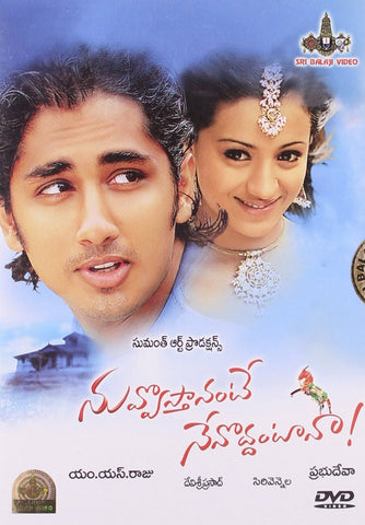 Buy Nuvvostanante Nanoddantana: TELUGU DVD online for USD 9.45 at alldesineeds