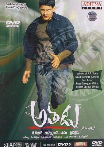 Buy Athadu: TELUGU DVD online for USD 9.45 at alldesineeds