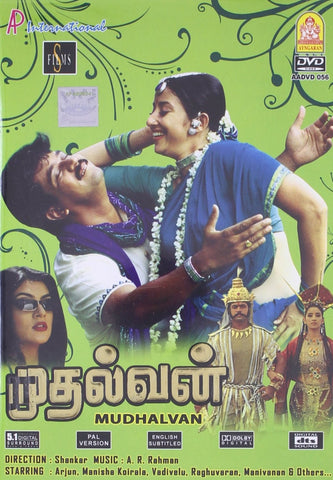 Buy Mudhalvan: TAMIL DVD online for USD 9.45 at alldesineeds