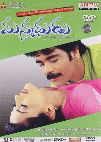 Buy Manmadhudu: TELUGU DVD online for USD 9.45 at alldesineeds