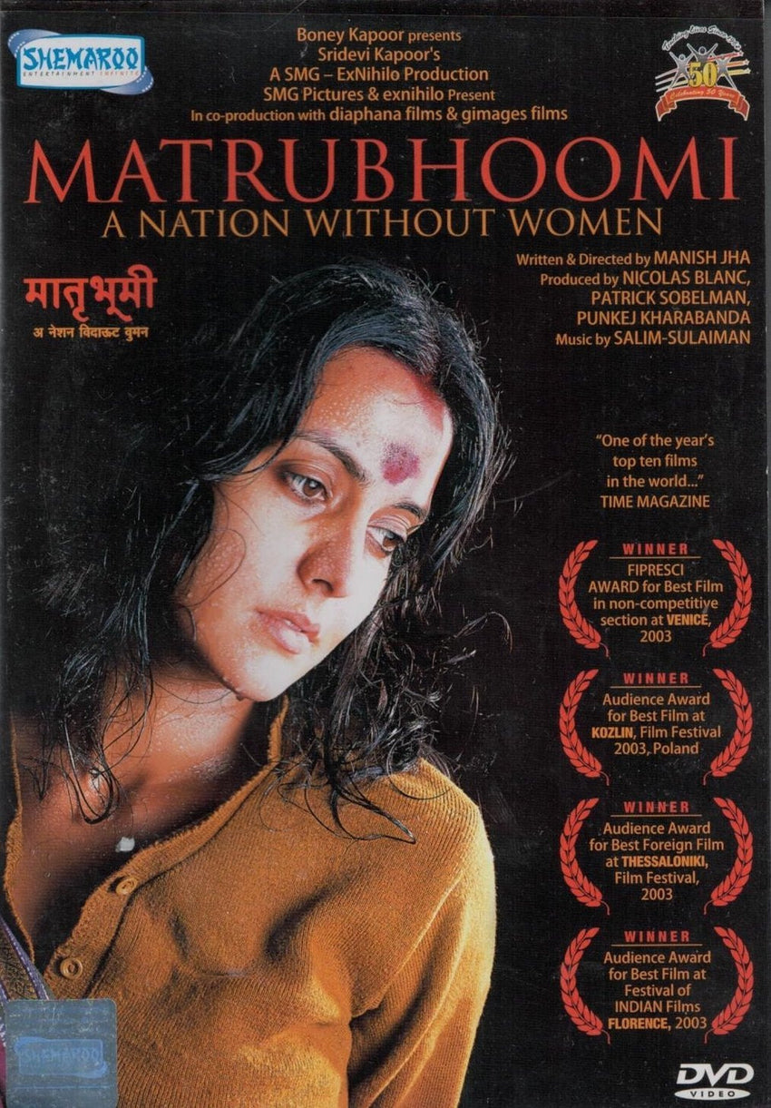 Buy Matrubhoomi - A Nation Without Women online for USD 12.78 at alldesineeds