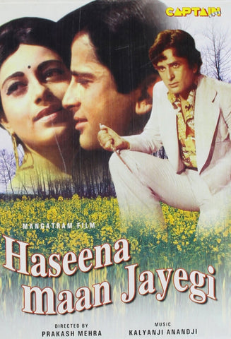 Buy Haseena Maan Jayegi online for USD 11.94 at alldesineeds