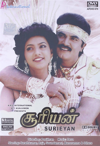 Buy Suriyan: TAMIL DVD online for USD 9.45 at alldesineeds