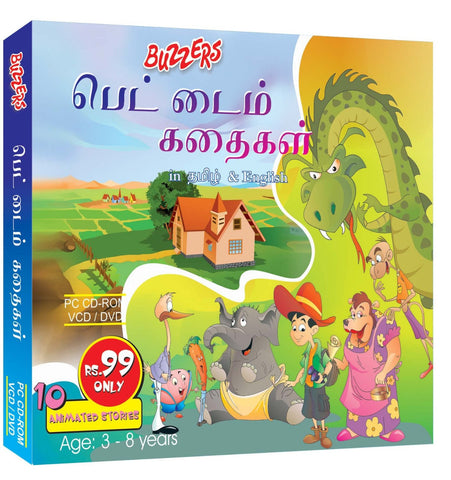 Buy Buzzers Bedtime Stories: TAMIL DVD online for USD 9 at alldesineeds