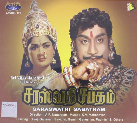 Buy Saraswathi Sabatham: TAMIL DVD online for USD 8.69 at alldesineeds