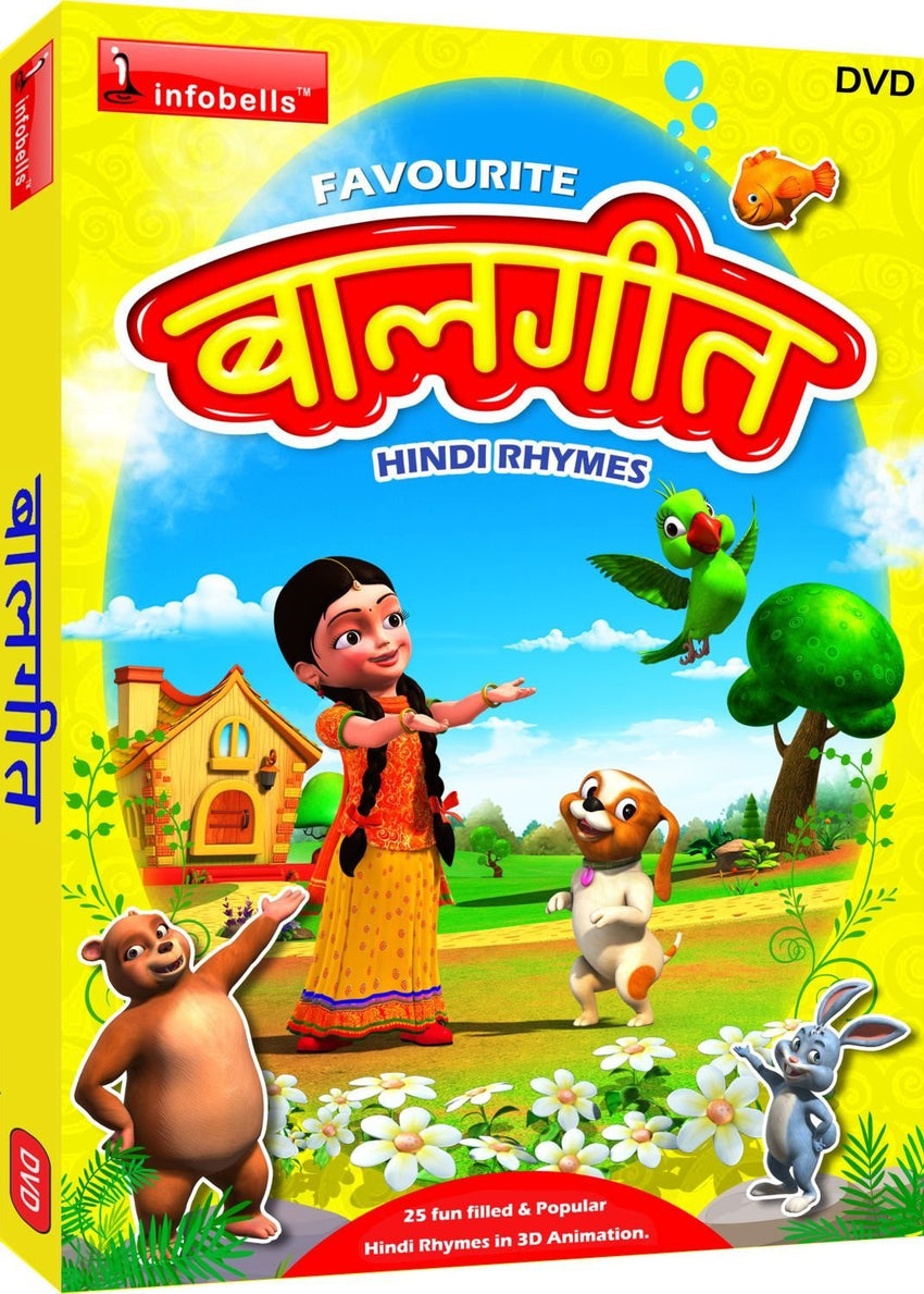Buy Favourite Hindi Rhymes online for USD 12.69 at alldesineeds