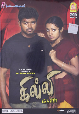 Buy Ghilli: TAMIL DVD online for USD 9.45 at alldesineeds