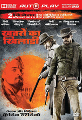 Buy Django Unchained (Hindi) online for USD 10.88 at alldesineeds