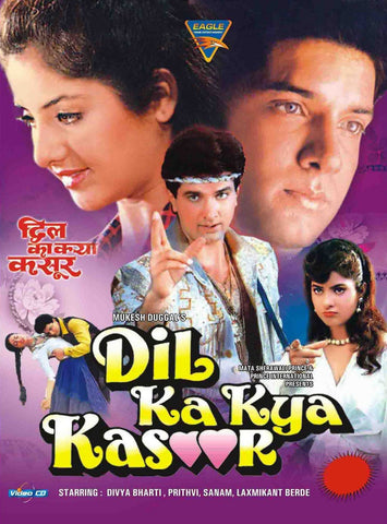Buy Dil Ka Kya Kasoor online for USD 12.78 at alldesineeds