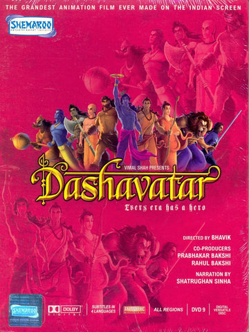 Buy Dashavatar online for USD 13.61 at alldesineeds