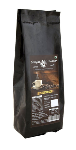 Gadiyas Ultra Premium Ground Coffee Powder - 80-20 Blend - 200 Grams - alldesineeds