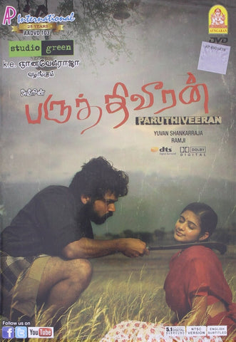 Buy Paruthi Veeran: TAMIL DVD online for USD 9.45 at alldesineeds
