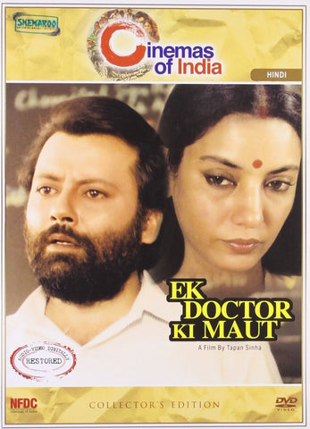 Buy Ek Doctor Ki Maut online for USD 15.11 at alldesineeds