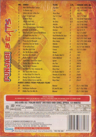 Punjabi Beats (Hindi Film Songs With A Punjabi Flavour): PUNJABI Audio CD - alldesineeds
