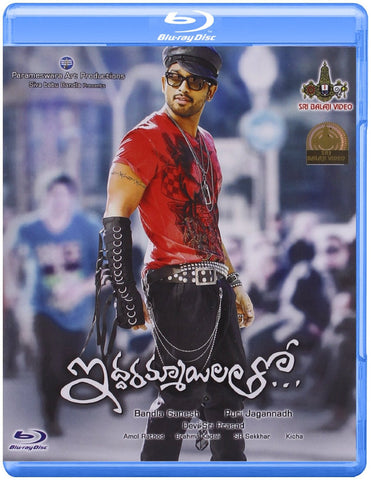 Buy Iddarammayilatho: TELUGU BLURAY DVD online for USD 13.85 at alldesineeds