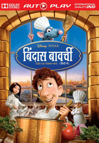 Buy Ratatouille (Hindi) online for USD 13.11 at alldesineeds