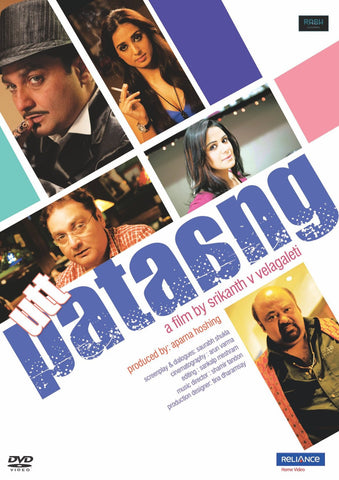 Buy Utt Pataang online for USD 13.61 at alldesineeds
