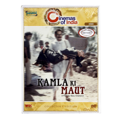 Buy Kamla Ki Maut online for USD 14.94 at alldesineeds