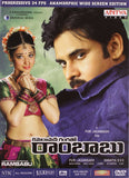 Buy Cameraman Gangatho Rambabu: TELUGU DVD online for USD 9.45 at alldesineeds