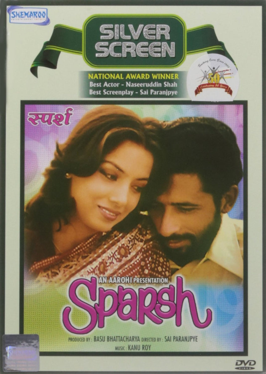 Buy Sparsh online for USD 12.78 at alldesineeds