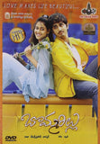 Buy Bommarillu: TELUGU DVD online for USD 9.45 at alldesineeds