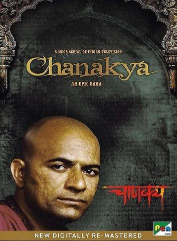 Buy Chanakya online for USD 50.28 at alldesineeds