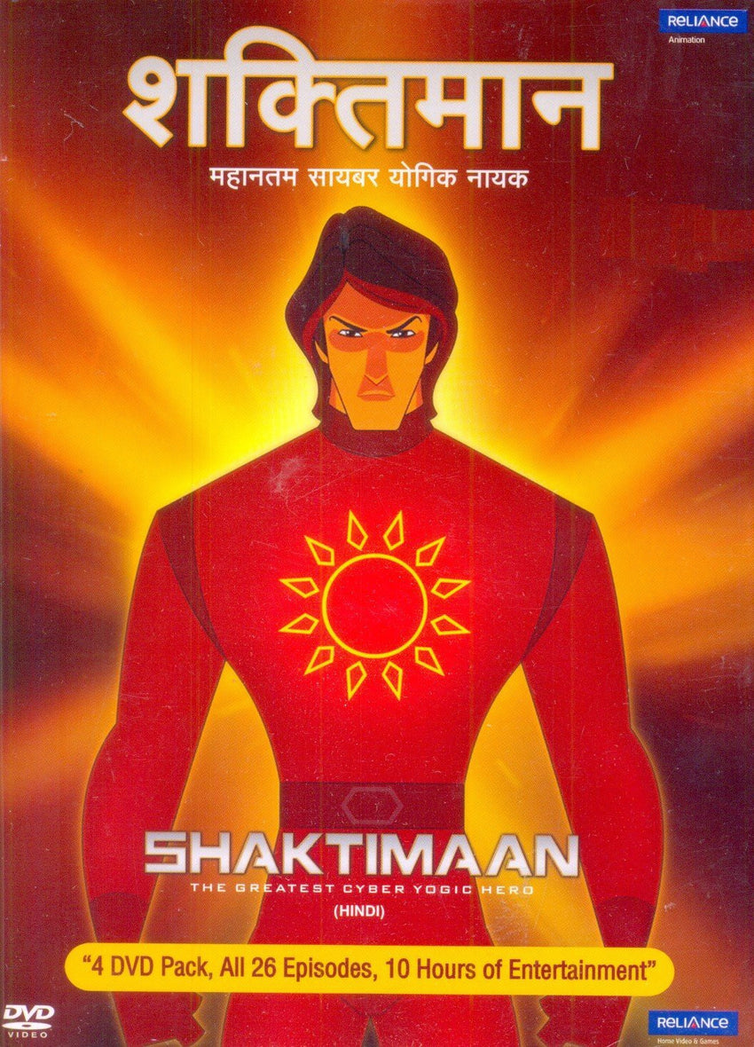 Buy Shaktimaan (Hindi) online for USD 11.44 at alldesineeds