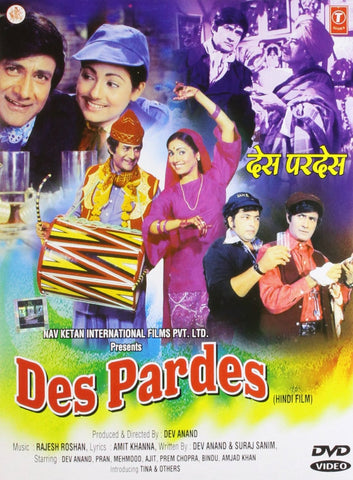 Buy Des Pardes online for USD 11.11 at alldesineeds