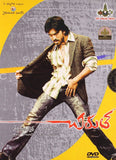 Buy Chirutha: TELUGU DVD online for USD 8.75 at alldesineeds