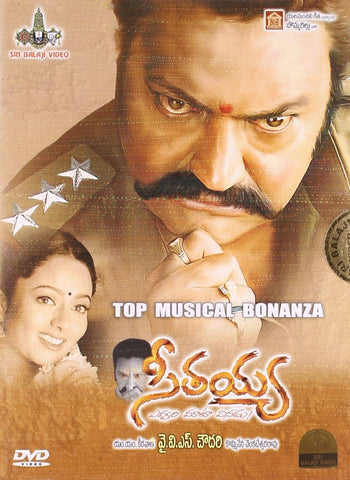 Buy Seethaiah: TELUGU DVD online for USD 9.45 at alldesineeds