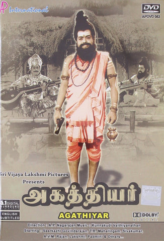 Buy Agathiyar: TAMIL DVD online for USD 9.45 at alldesineeds