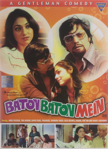 Buy Baton Baton Mein online for USD 12.78 at alldesineeds